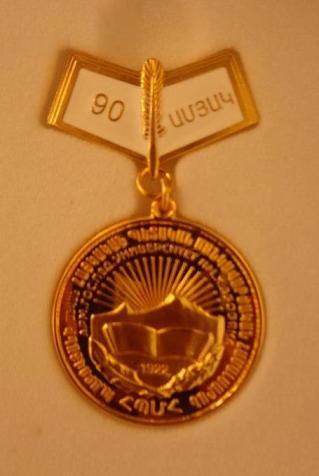 HPH medal