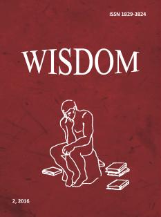 7. Wisdom 2(7)2016 (09.12.2016)
