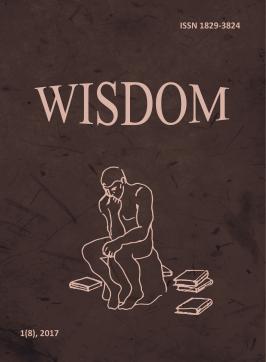 8. Wisdom_1(8)2017_Kazm
